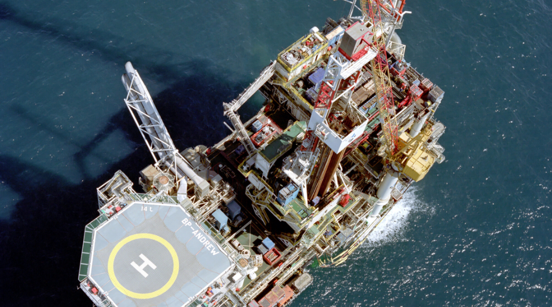 offshore tile